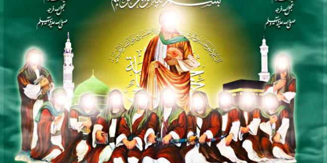 Wasiat Nabi Saw tentang Dua Belas Imam