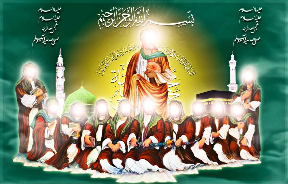 Wasiat Nabi Muhammad tentang Dua Belas Imam