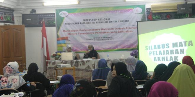 Pimnas MAI-Pengelolaan Madrasah dan Kurikulum Diniyah Ahlulbait