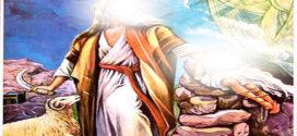 Penjelasan Derajat Imam Lebih Tinggi dari Nabi