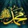Mengenal Sosok Nabi Muhammad Saw Melalui Ayat Suci Alquran