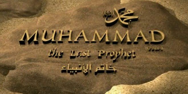 Nabi Muhammad Saw, Mentari Hidayah untuk Umat Manusia