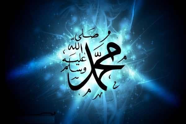 Ciri-ciri Fisik Nabi Muhammad Saw