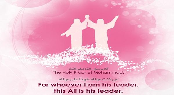 Dua Dimensi Kepemimpinan Nabi