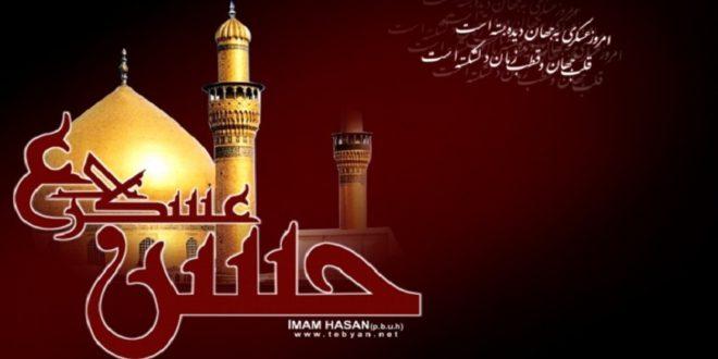 Biografi Singkat Imam Hasan al Askari As