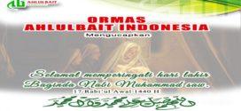 Video-Ceramah Peringatan Maulid Nabi Muhammad SAW 1440 H oleh Dr. Muhsin Labib MA