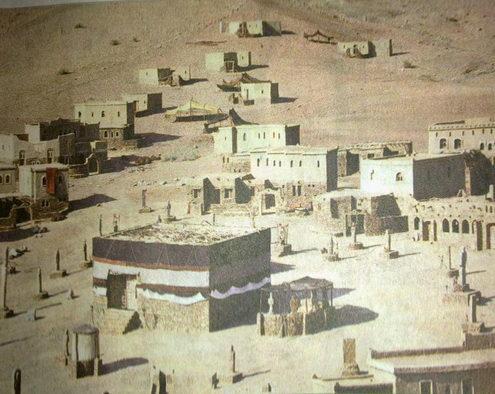 Mekah dari Zaman Nabi Ismail as Sampai Suku Quraisy