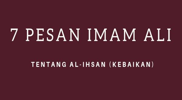 Infografis:  7 Pesan Imam Ali as tentang Kebaikan