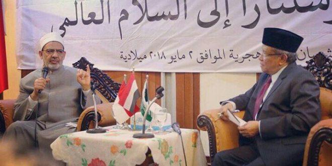 Grand Syekh Al-Azhar Minta Jangan Memperuncing Perbedaan Mazhab