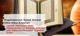 Kepeloporan Syiah dalam Ilmu-ilmu Alquran:  Orang Pertama yang Mengarang di Bidang Qiroah dan Merumuskannya Sebagai Ilmu