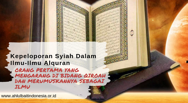 Kepeloporan Syiah dalam Ilmu-ilmu Alquran:  Orang Pertama yang Mengarang di Bidang Qiroah dan Merumuskannya Sebagai Ilmu [2]
