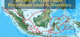 Kehadiran Syiah dalam Penyebaran Islam di Nusantara