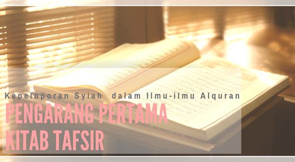 Kepeloporan Syiah  dalam Ilmu-ilmu Alquran: Pengarang Pertama Kitab Tafsir (1)