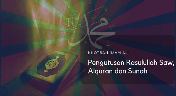 Khotbah Imam Ali tentang Pengutusan Rasulullah Saw, Alquran dan Sunah