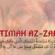 Biografi Singkat Sayidah Fatimah az-Zahra sa