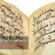 Kepeloporan Syiah Dalam Ilmu Hadis: Tokoh Pertama dari Kalangan Sahabat dan Tabiin [2]