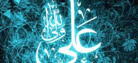 Infografis: Sejarah Singkat Kehidupan Ali bin Abi Thalib as