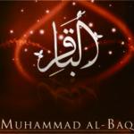 Infografis: Biografi Singkat Imam Muhammad Baqir As