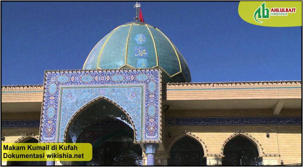 Nasehat Imam Ali as Kepada Kumail bin Ziyad