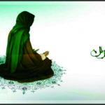 Biografi Singkat Imam Ali Zainal Abidin as