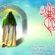 Kabar Kemunculan Imam Mahdi Menurut Syiah dan Ahlusunnah [6/6]