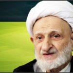 Biografi Singkat Ayatullah Muhammad Taqi Bahjat
