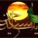 Kemuliaan Akhlak Imam Ali Zainal Abidin as