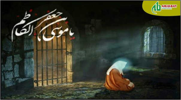 Biografi Singkat Imam Musa Kazhim as