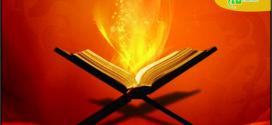 Apakah Alquran Membenarkan Kandungan Taurat dan Injil?