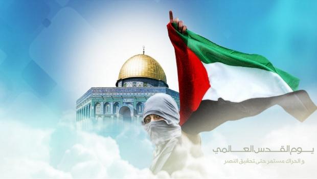 Mengapa Kaum Muslimin Sedunia Harus Membela Palestina?
