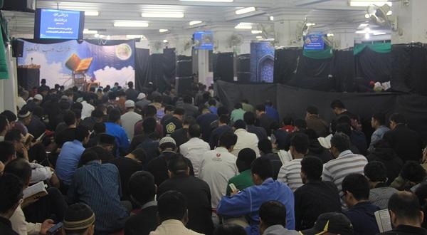 [Foto] Suasana Peringatan Malam Qadar 21 Ramadan & Syahadah Imam Ali as