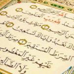 Tafsir Surah al-Fatihah [2/2]