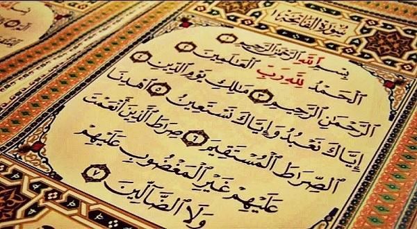 Tafsir Surah al-Fatihah [1/2]