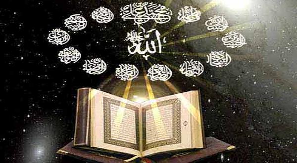 Mengapa Nama Para Imam Ahlulbait tidak Dicantumkan Secara Jelas dalam Alquran? [2/2]