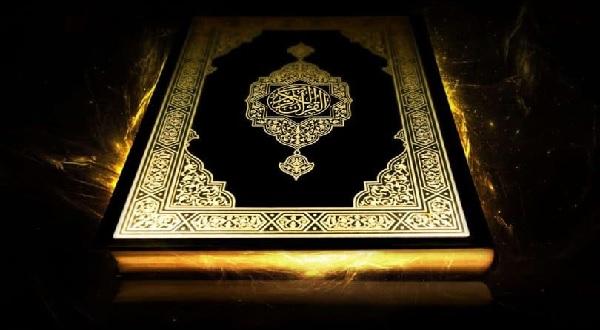 Alquran Sebagai Mukjizat Nabi Muhammad Saw Abadi Hingga Akhir Masa