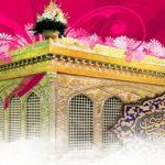 Biografi Singkat Imam Ali Ridha As