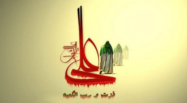 Imam Ali bin Abi Thalib as, Tempat Rujukan Para Sahabat