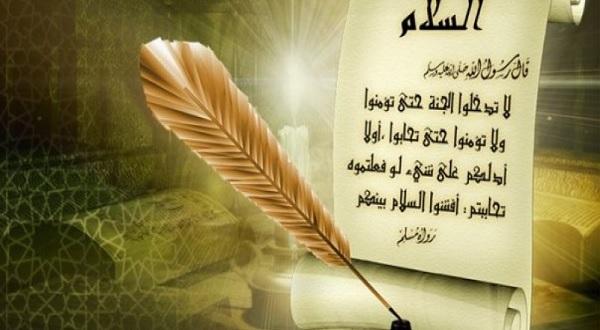 Kepeloporan Syiah dalam Seni Tulis di Dunia Islam