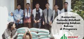 Komunitas Pemuda Ahlulbait Lampung Adakan Baksos Berbagi Sembako di Pringsewu