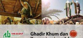Ghadir Khum dan Kepemimpinan Islam