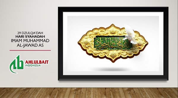 29 Dzulqa'dah, Hari Syahadah Imam Muhammad al-Jawad as