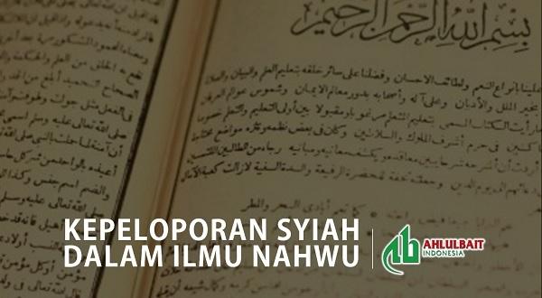 Kepeloporan Syiah dalam Ilmu Nahwu