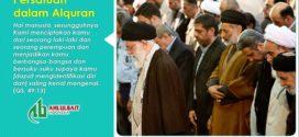 #PersatuanMuslimin: Persatuan dalam Alquran