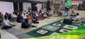 Peringatan Idul Ghadir di Pontianak