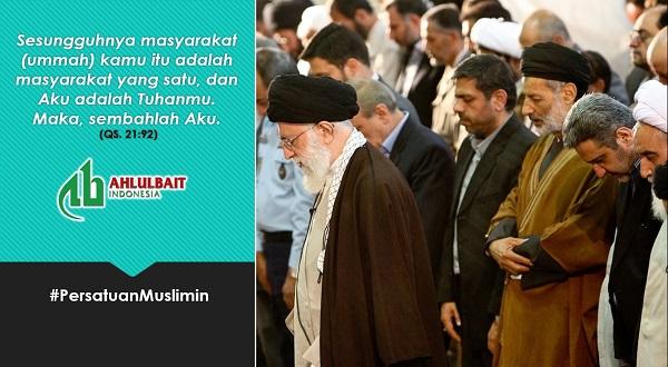 #PersatuanMuslimin: Mukadimah