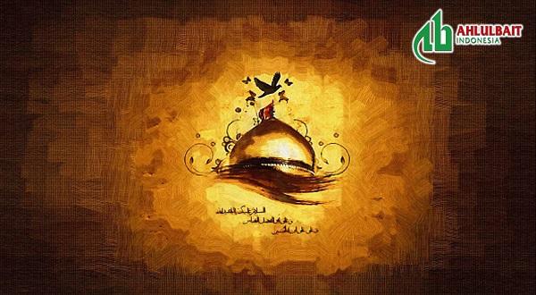 Kelahiran dan Nas Kepemimpinan Imam Husain as