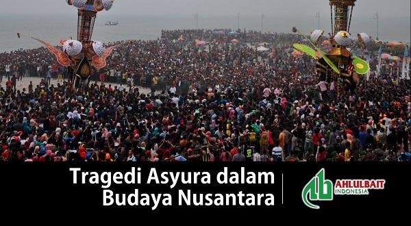 Tragedi Asyura dalam Budaya Indonesia