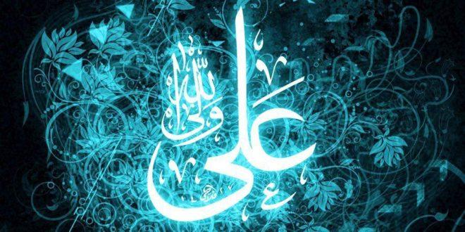 Karateristik Masyarakat Menurut Imam Ali as