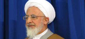 Mengenal Cendekiawan Syiah Kontemporer, Ayatullah Jawadi Amuli