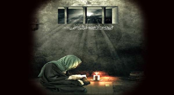 Kehidupan Qurani Imam Musa al-Kazhim as